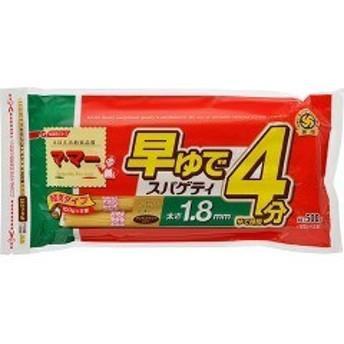 マ・マー 早ゆで4分スパゲティ 1.8mm 結束タイプ(500g)[パスタ]