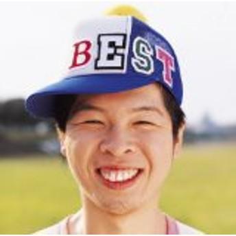 【中古】ファンキーモンキーベイビーズBEST [CD] ファンキーモンキーベイビーズ [管理:514400]
