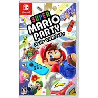 (中古)(Switch) スーパー マリオパーティ (管理番号:381684)