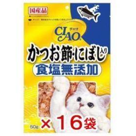 いなば CIAO(チャオ) かつお節・にぼし入り 食塩無添加 50g 16袋入 キャットフード