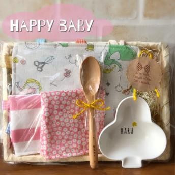 出産祝い 女の子 名前入り カシャカシャおもちゃ・ハンカチ・ 食器セット ピンク