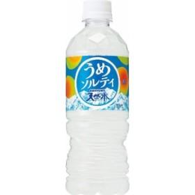 【送料無料】サントリー 天然水 うめソルティ 540ml×24本/1ケース