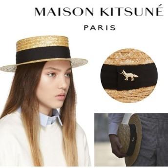 在庫処分!MAISON KITSUNE メゾン キツネ BOATER HAT 麦わら帽子 サンハット 日除け帽子 メンズ レディース 2019 夏