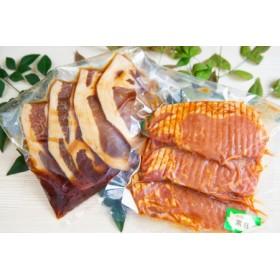 焼肉次郎長の黒豚2種味比べセット(600g)