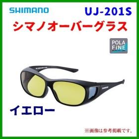 シマノ  オーバーグラス  UJ-201S  フレーム/ ブラック  レンズ/ イエロー  ( 2019年 7月新製品 )