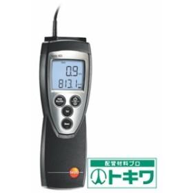 テストー 熱線式風速風量計 TESTO425 ( 4485416 )
