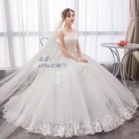 ウェディングドレス Aライン 袖あり ブライダルドレス プリンセスドレス ウェディング 撮影 ホワイトドレス 披露宴 花嫁 挙式 結婚式 姫