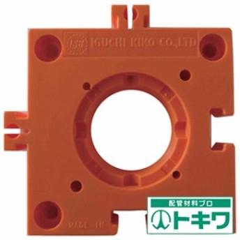 ISB イグチベアー取付ベース パズル オレンジ色 PZ75-OR ( 4807677 )