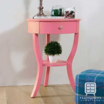 漢妮Hampton安琪拉三腳圓桌-粉紅色50x50x76cm