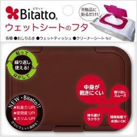 ビタット チョコレート(1コ入)[おしりふき その他]