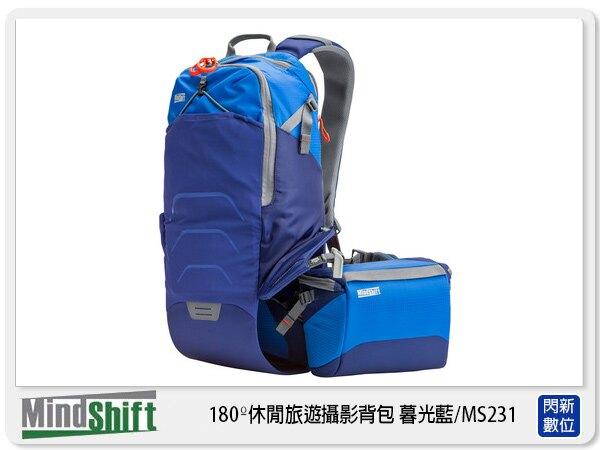 【銀行刷卡金回饋】MindShift 曼德士 180 休閒旅遊攝影背包 藍 MS231 (公司貨)