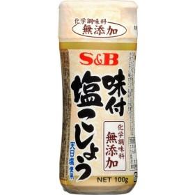 ヱスビー食品 味付塩こしょう 化学調味料無添加 100g