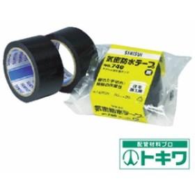 積水 気密防水テープNo.740 75x20 黒 N740K02 ( 4711475 )