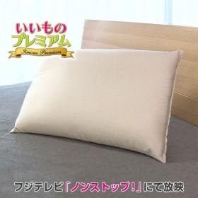 リラックスフィット枕 AR1686