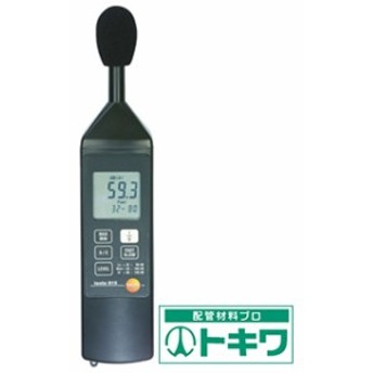 テストー デジタル騒音計 TESTO815 ( 4113241 )