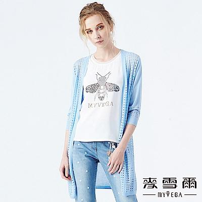 【麥雪爾】鏤空銀蔥圓點針織長版罩衫-水藍