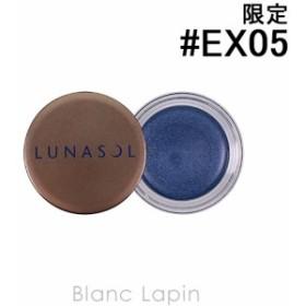 ルナソル LUNASOL シマーカラーアイズ #EX05 Indigo Blue 5.4g [308479]【クリアランスセール】