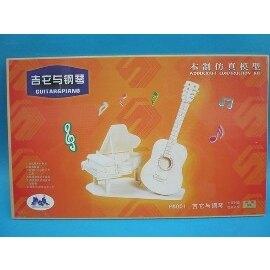 DIY木質3D立體拼圖(PM001吉他與鋼琴.大2片入)/一組入{定99}