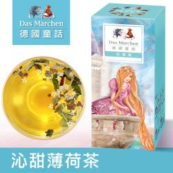 德國童話 沁甜薄荷茶散茶(90g/盒)