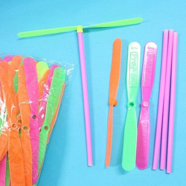 DIY竹蜻蜓 塑膠竹蜻蜓童玩/一袋12包入(一包4組入)共48組入(定10)~5054~