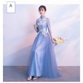 ロングドレス ブライズメイドドレス コーラス 衣裝 演奏會用ドレス お揃いドレス パーティドレス 結婚式 二次會