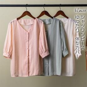 ブラウス レディース 夏 トップス シャツ 半袖 レースシャツ Vネック シャツブラウス 五分袖 ゆったり 体型カバー 大きいサイズ ママコーデ きれいめ 30代 40代