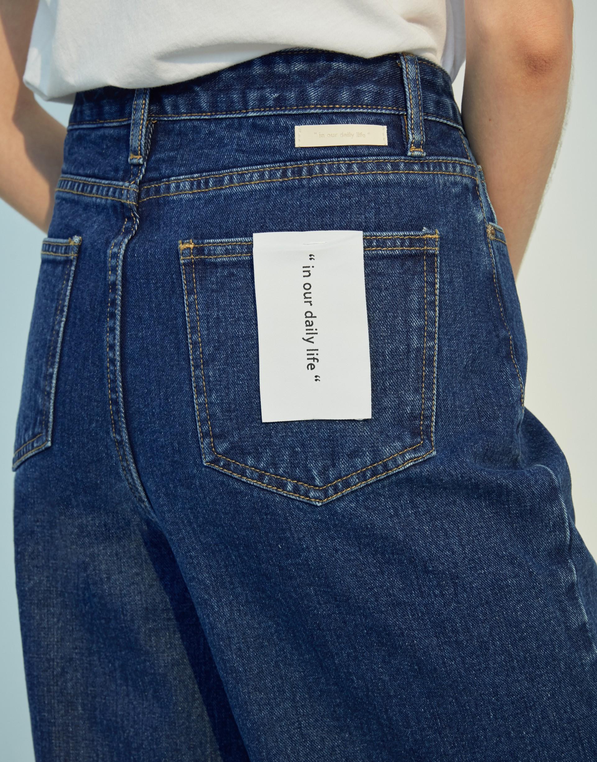 PAZZO+#PS801 時髦小姐姐長腿喇叭褲