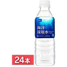 【24本入】DHC海洋深層水 500ml 71165 ディーエイチシー (D)