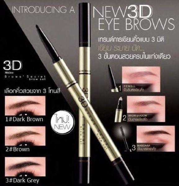 好用到讓我跪下的泰國Mistine三合一3D眉筆(眉筆+眉粉+染眉膏)