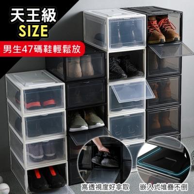 木暉 天王級高硬度加寬加大運動鞋盒收納盒-4入(2大2中)