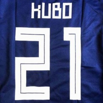 子供用 K042 19 日本代表 KUBO21 久保建英 青 ゲームシャツ パンツ付 /サッカー/キッズ/ジュニア/ユニフォーム/上下セット