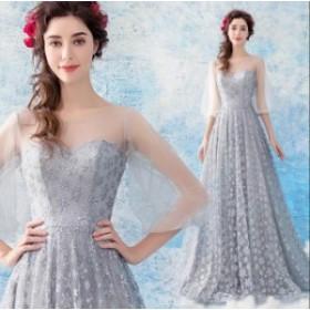 パーティードレス ロングドレス スパンコール 素敵 高級 グレー 優雅 エレガント 結婚式 二次會 司會ドレス 編み上げ チュー