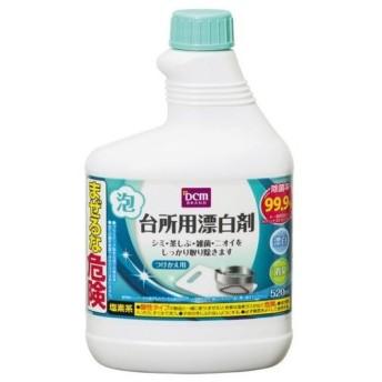 DCMブランド 泡台所用漂白剤 付替 520ml