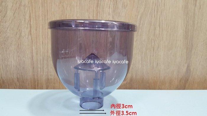 附發票-愛鴨咖啡-小富士 電動磨豆機 防跳豆上座 豆槽含蓋