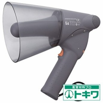 TOA 小型ハンド型メガホン ER-1106 ( 2904543 )