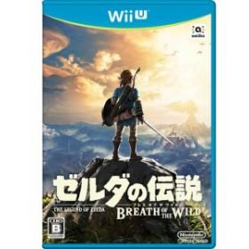 【中古即納】[WiiU]ゼルダの伝説 ブレス オブ ザ ワイルド(20170303)