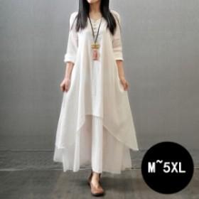 二重のスカート ワンピース リンネル フレア 大きいサイズ S~5XL體型カバー ゆったり 長袖 ホワイト ロング 大人 著痩せ