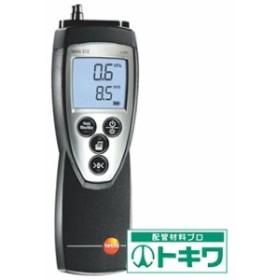 テストー 差圧計 TESTO512-3 ( 4051823 )
