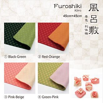 Furoshiki【Made in Japan】Kyoto 風呂敷 Traditional Wrapping Cloth  Kiiro-RikyuUme 45cm45cm