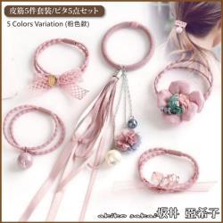 【Akiko Sakai坂井亞希子】浪漫風情系列緞帶花朵造型髮圈5件組