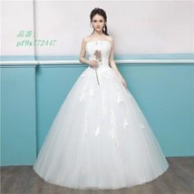 激安 ビスチェドレス 結婚式 ブライダルドレス ホワイトドレス 花嫁 大きいサイズ ベアトップ ウェディングドレス 披露宴 お洒落