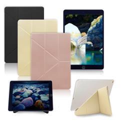 Xmart for 2019 iPad mini/iPad mini 5 清新簡約超薄Y折皮套