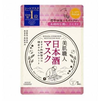 コーセー クリアターン 美肌職人 日本酒マスク 7枚入|4971710390810(tc)