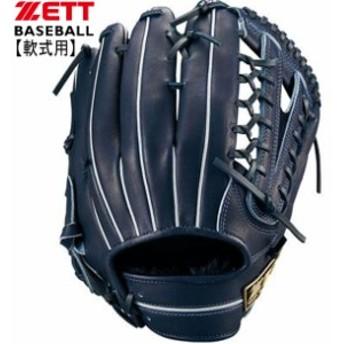 軟式用ネオステイタス 外野手用【ZETT】ゼット野球 軟式グラブ 18FW(BRGB31917)