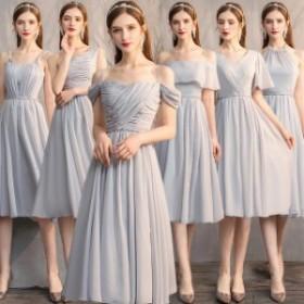ミモレ丈ドレス 結婚式 20代 ブライズメイドドレス キャミ オフショルダー グレー パーティードレス ミモレ丈 二次會 お呼ば