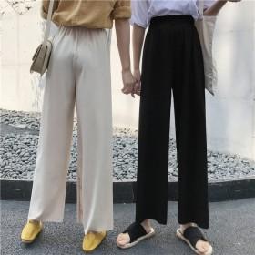 【春夏新品発売】韓国ファッション スリム シンプル シックなドレープ ハイウエスト ゆったり ワイド脚 カジュアル パンツ
