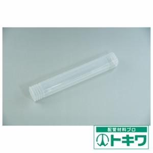 直管 LEDベースライト FRC40X2-LT40K-IIIX2 ビームテック 40形 電球色 昼白色 反射笠形