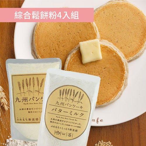 九州Pancake - 鬆餅粉綜合4入組-原味2包+薩摩芋2包