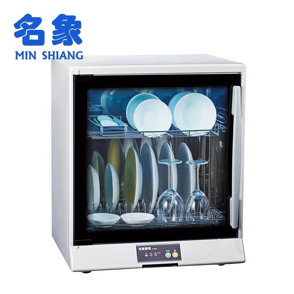【名象】75公升二層不鏽鋼紫外線烘碗機(15人份)TT-908