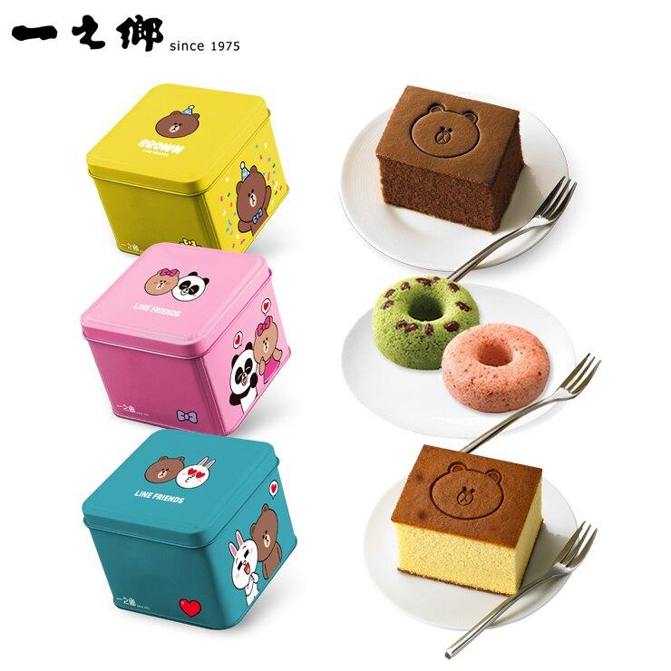 【一之鄉】LINE FRIENDS繽紛趣-熱戀藍+愛戀粉A款+熊大巧克力禮盒★食用完畢可收納小物★一次通通滿足。人氣店家一之鄉 台灣蜂蜜蛋糕創始店的LINE系列有最棒的商品。快到日本NO.1的Raku